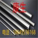 JISSUS201不锈钢圆棒,JISSUS201不锈钢棒材。JISSUS201不锈钢光亮棒