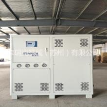 余姚水冷式工业冷水机 慈溪冷水机解决方案 瑞安冷水机就找森瑞克专业厂商