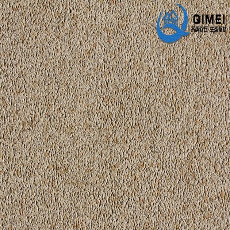 上海软石 优质软石 齐美墙体材料 柔性石材 仿大理石