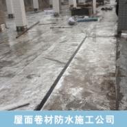屋面卷材防水施工公司图片