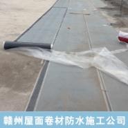 赣州屋面卷材防水施工公司图片