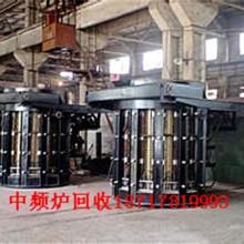 供应上海中频炉回收 ,旧中频炉回收图片