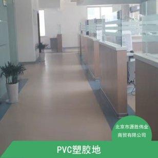 pvc地板革图片
