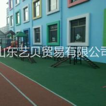 山东艺贝幼儿园实木玩具厂家 户外玩具厂家 艺贝碳化积木