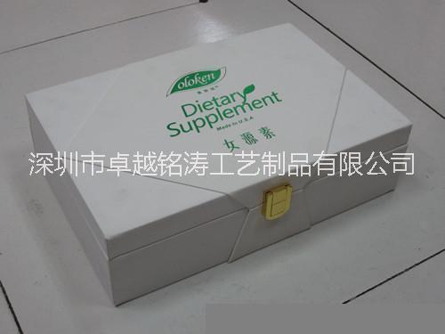 精油盒/皮盒皮箱/美容化妆品皮盒