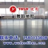 专业舞蹈地板,舞蹈教室用什么地板,舞蹈地板价格