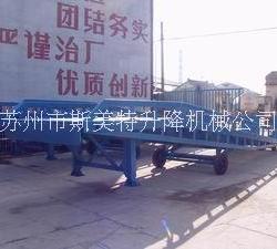 蘇州市移動式液壓登車橋厂家移動式液壓登車橋