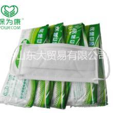 保为康3003工业防尘纱布口罩打磨防尘透气N95级