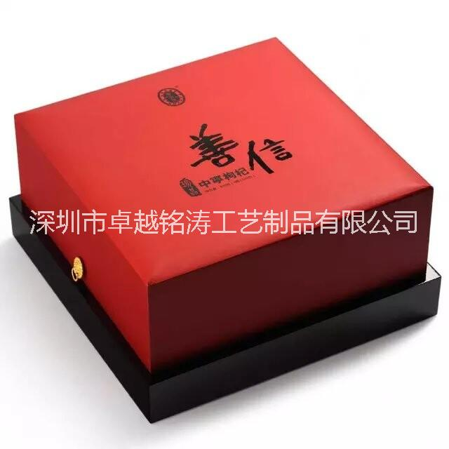 枸杞盒/枸杞包装盒/木盒皮盒