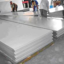 深圳铝板报价  新疆铝板报价  河北铝板报价 中厚板报价