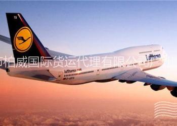 提供专业欧美FBA空运服务图片