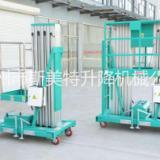 厂家直销铝合金高空作业平台