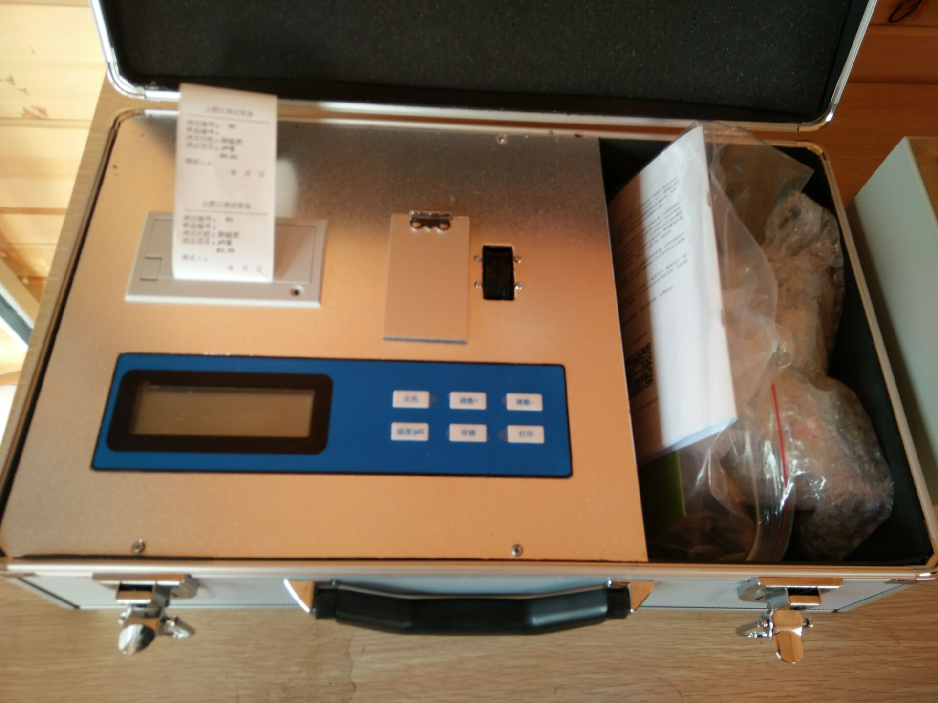 土壤肥料养分速测仪TR3可测试土壤和肥料