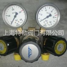 供应原装德国林德气体黄铜减压器