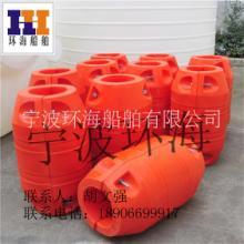 浮体 浮筒 塑料浮桶 水上塑料桶
