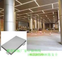 广州市铝单板||护墙铝单板||铝单板镂空|优质铝单板定制价格/厂家批发