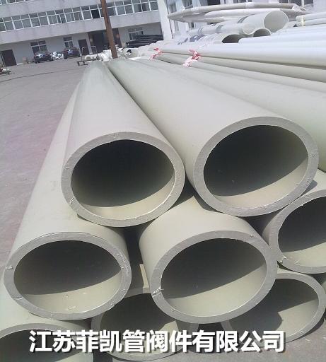 PPH风管厂家安装  PPH风管厂家销售 PPH风管厂家哪家好