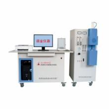 供应NJ-HW868A型高频红外碳硫分析仪,碳硫联测分析仪
