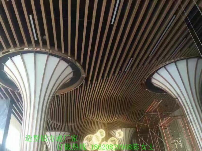 宜昌波浪型铝方通厂家定制-热转印木纹铝方通-铝方通批发|供应