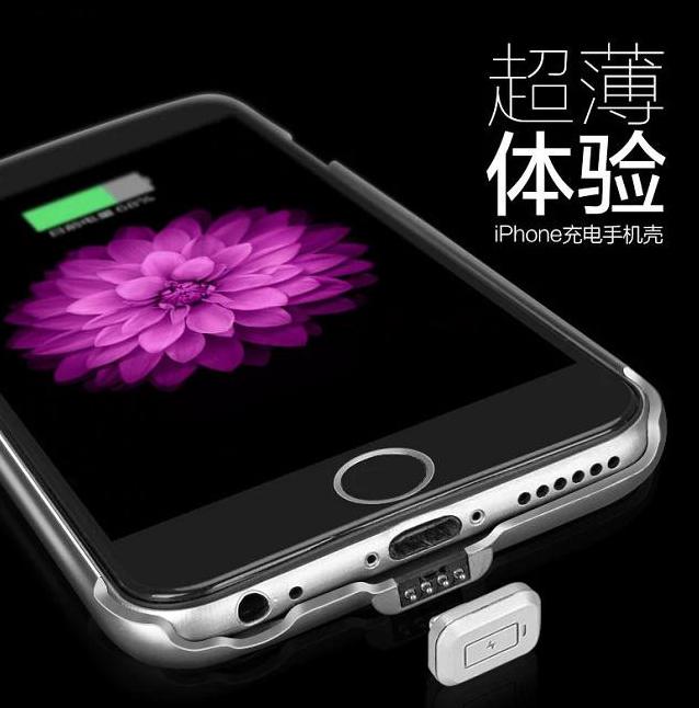 工厂直销iPhone7超薄背夹电池苹果7移动电源充电宝手机保护壳 苹果背夹电池