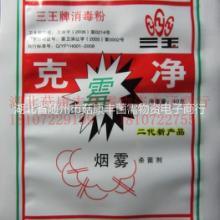 克霉净供应商,克霉净厂家,克霉净生产商 接种烟雾消毒剂/克霉净