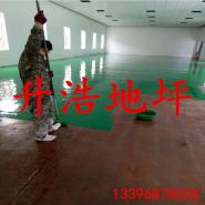 耐磨防滑防尘地面漆图片