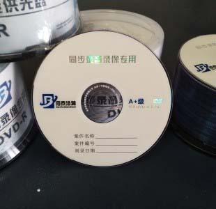 同步录音录像专用DVD刻录光盘
