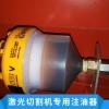 激光切割机用注油器图片