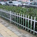 兰州PVC草坪护栏批发厂家,哪家好,销售,兰州PVC草坪护栏供应商图片,兰州PVC护栏价格,代理