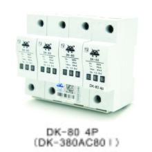 电源防雷器(浪涌保护器SPD)型号:DK-80批发