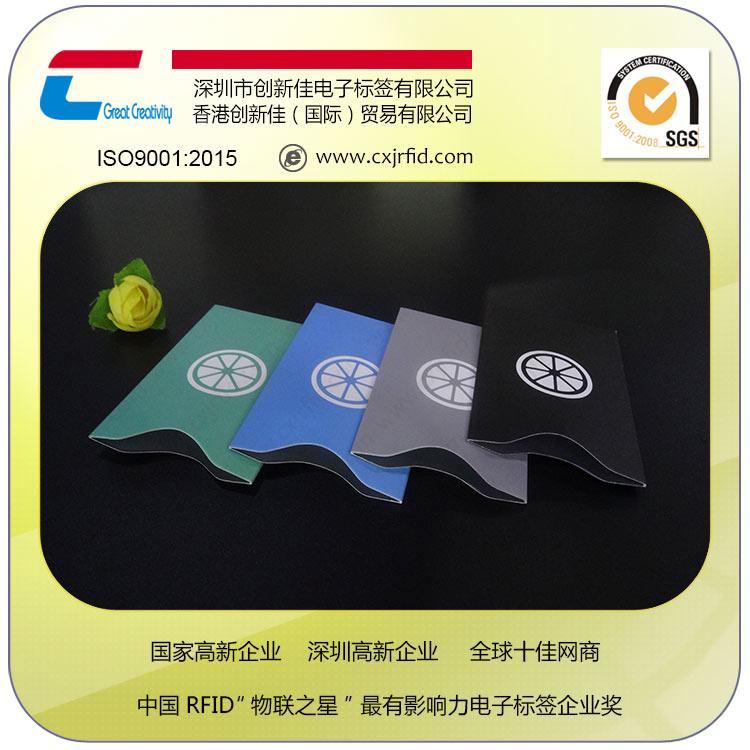 佳RFID卡套销售