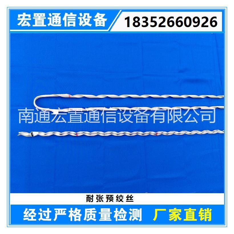 耐张金具OPGW光缆用耐张线夹 耐张金具