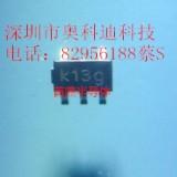 SD5054首鼎电压4.2V电流750MA独立线性锂电池充电管理IC