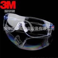 3M防护眼镜防尘眼镜防风沙劳保图片