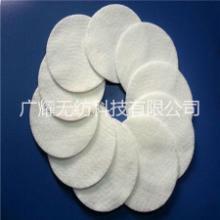供应水刺布化妆专用棉 正方型胶粒化妆棉 卸妆棉 20g -150