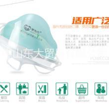 保为康厨师透明口罩防雾酒店餐饮饭店塑料微笑卫生用口罩