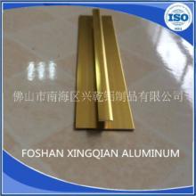 工字型状UV卡板铝合金装饰条工厂 I型佛山铝合金瓷砖墙角护边线批发