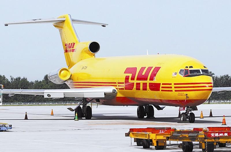 汕头DHL快递运输 汕头DHL快递运输寄件电话