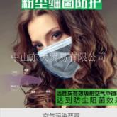 保为康N006一次性活性炭口罩防尘口罩透气抗菌雾霾甲醛口罩