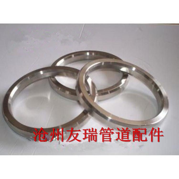 金属垫环的标准  HG/T20612-2009    dn20PN63  高压金属垫环   10#八角垫环
