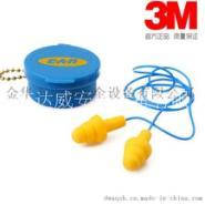 耳塞3M EAR340-4002图片