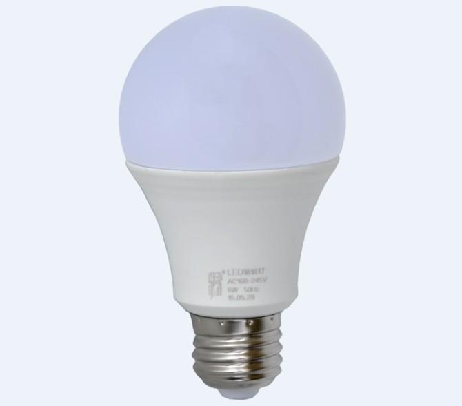 快闪光子LED驱蚊灯泡光谱驱蚊器