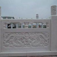 石栏杆 石材雕刻