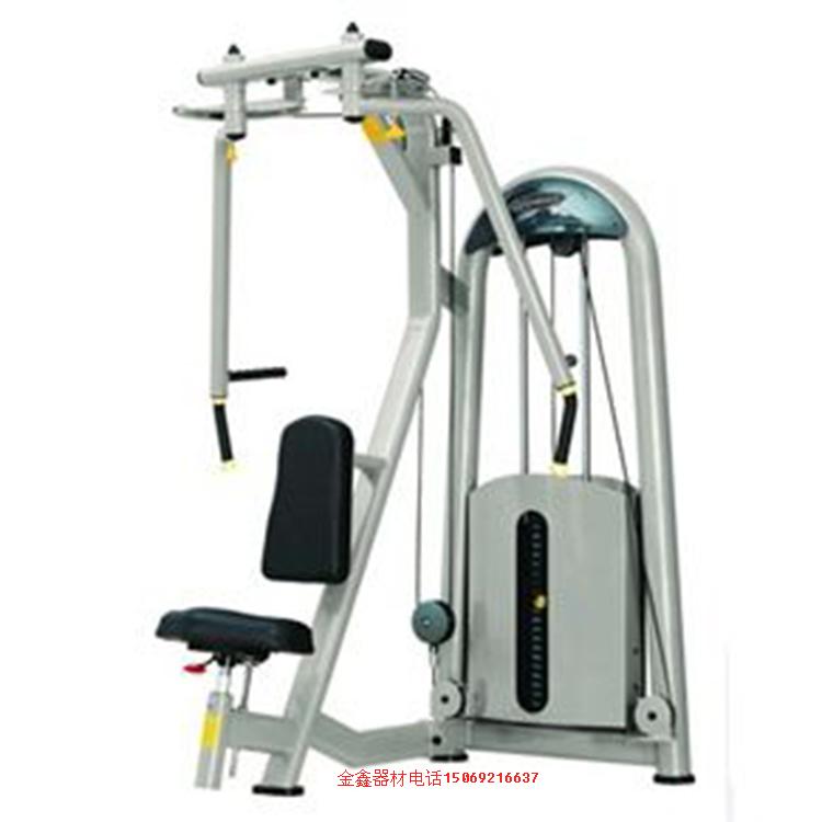 金鑫直臂夹胸训练器健身房专用