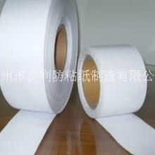 双塑双面本白离型纸加工 电子贴合模切 离型纸 隔离纸