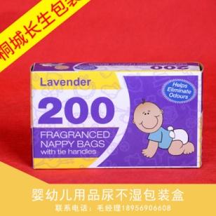 婴幼儿用品尿不湿包装盒图片