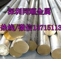 湖南QSn4-3锡青铜棒,南宁QSn7-0.2锡青铜棒,国标QSn8-0.3锡青铜棒用途