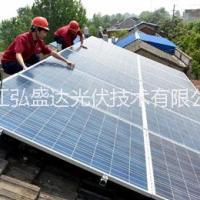 【0成本】宏协离合器1MW光伏发电系统项目