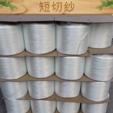 玻璃纤维短切纱批发 中碱短切毡/塑料增强材料玻纤短切纱厂家直销图片