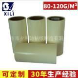 白色cck离型纸 格拉辛隔离纸 贴合模切硅油纸加工厂家